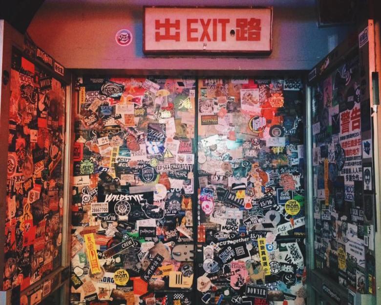 hidden agenda exit