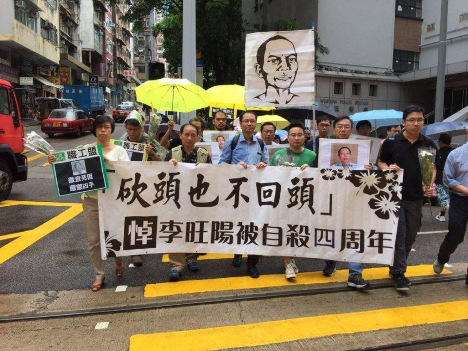 Li Wangyang march