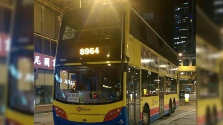 bus displaying 8964