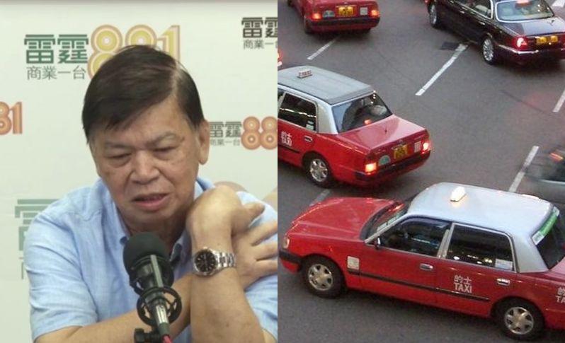 Wong Po-keung taxi