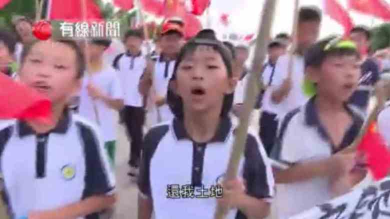 wukan student protest