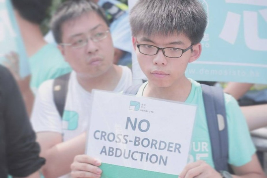 bookseller liaison office protest joshua wong