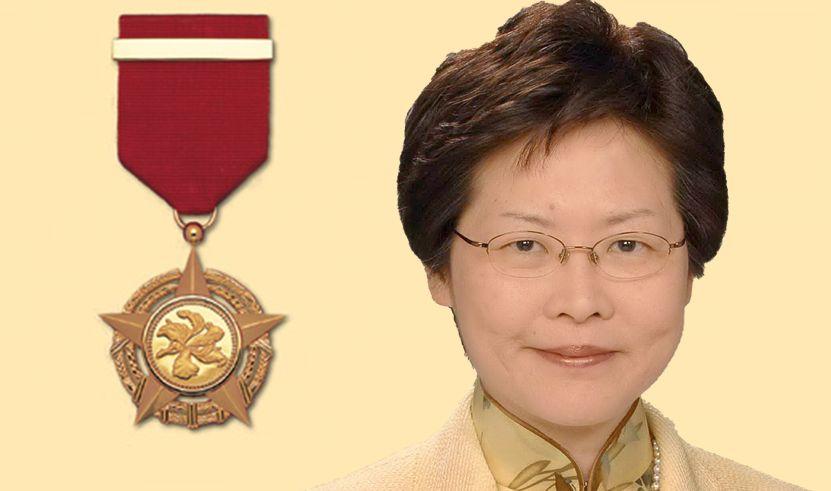 carrie lam medal