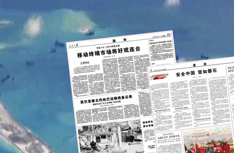 people's daily south china sea