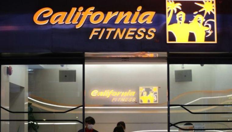 California Fitness HK