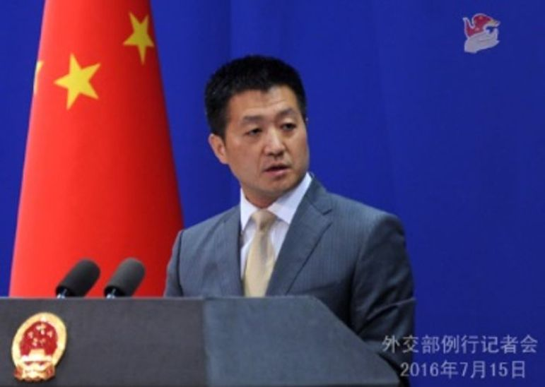 china foreign ministry lu kang