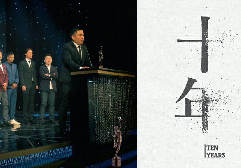 ten years award