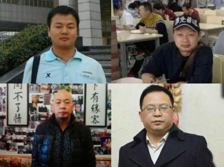 june 4 baijiu activists Top: Fu Hailu and Luo Fuyu. Bottom: Zhang Jinyong and Chen Bing.