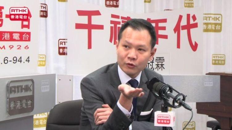 Dennis Kwok Wing-hang