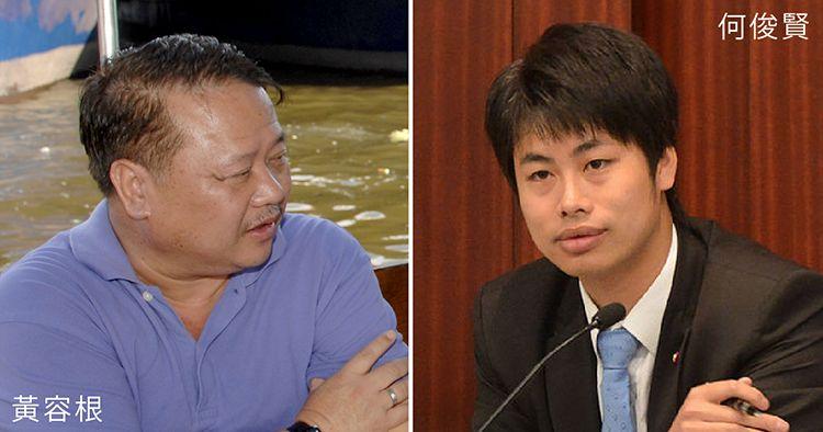 Wong Yung-kan, Steven Ho Chun-yin