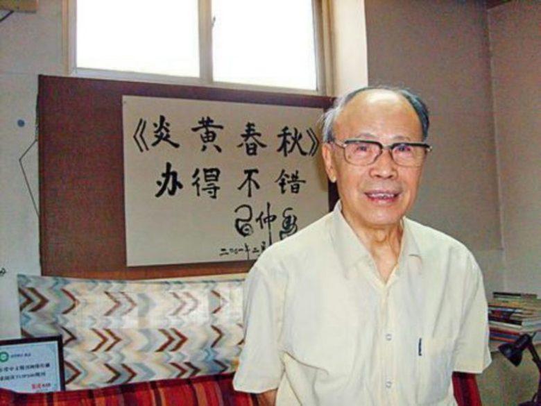 Du Daozheng