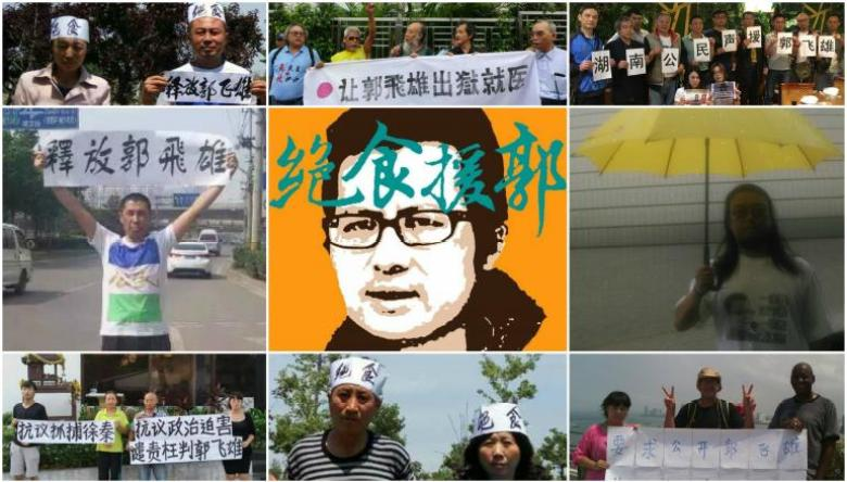 save guo feixiong