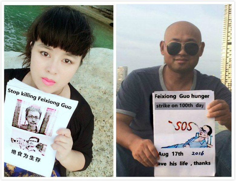 Activists Guo Feixiong