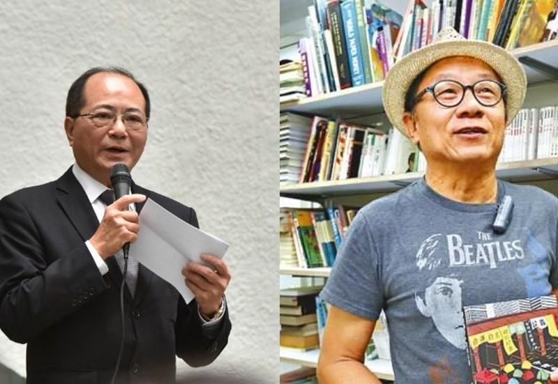 James Hon Lin-shan and Eddie Ng Hak-kim