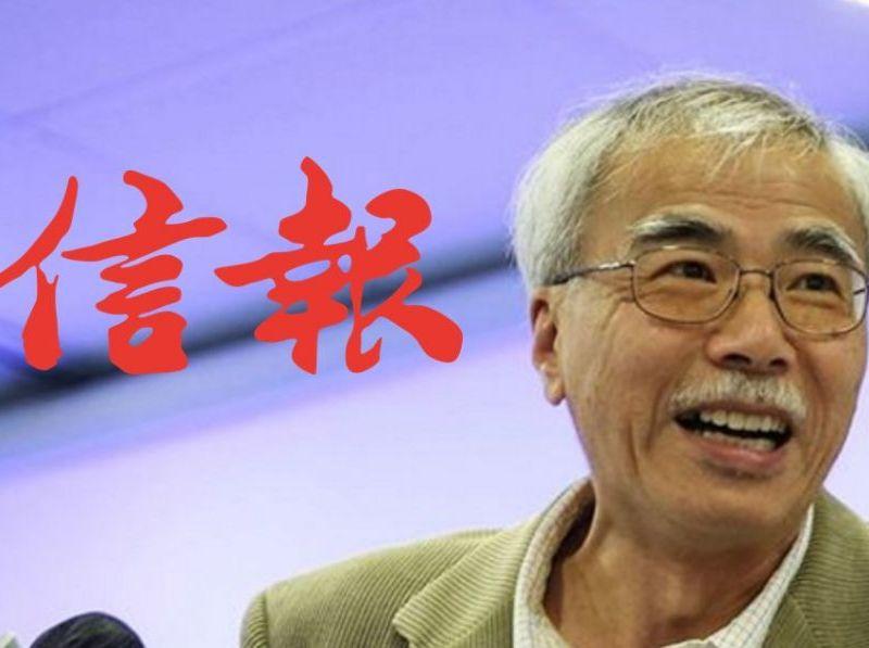 Joseph Lian Yi-zheng