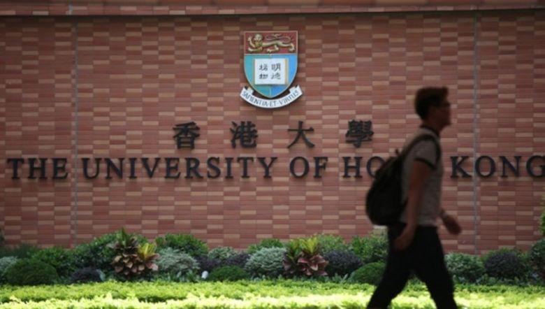 University of Hong Kong.