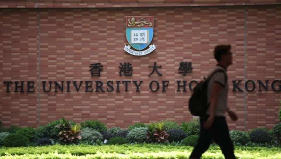 University of Hong Kong.