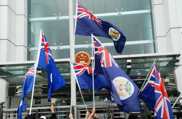british liaison office independence hong kong flag
