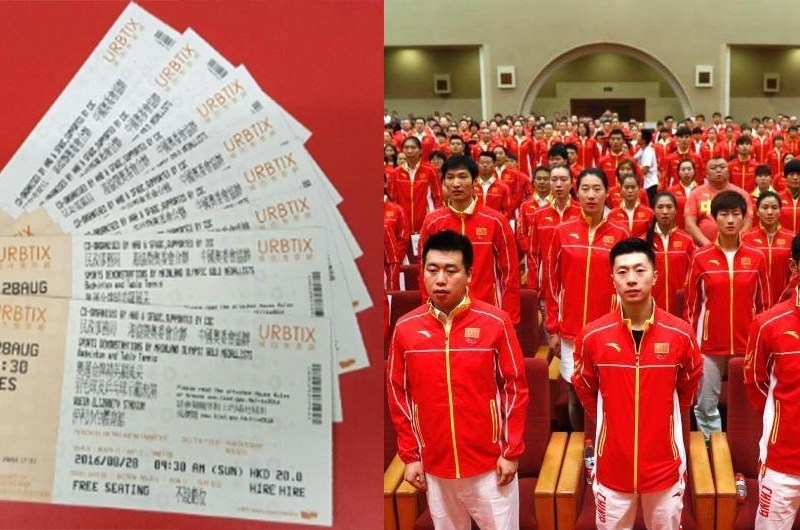 tickets resale taobao chinese team