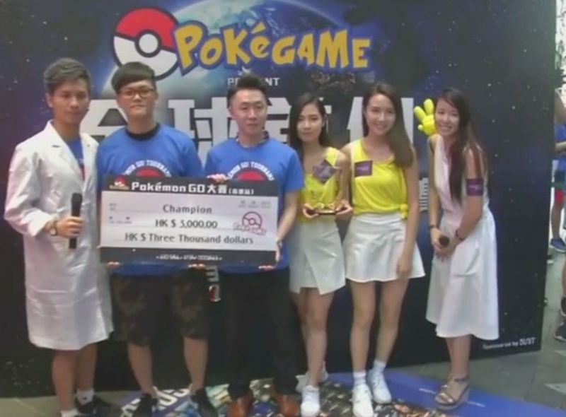 pokegame hong kong