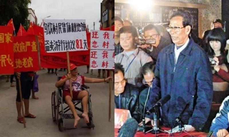 wukan village trial lin zuluan