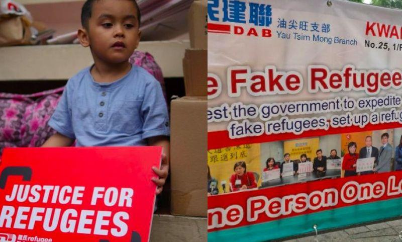fake refugee justice centre