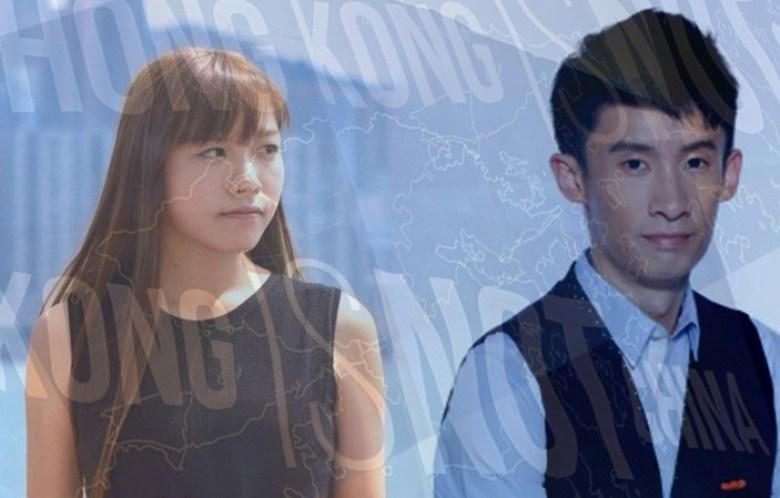 Yau Wai-ching and Baggio Leung
