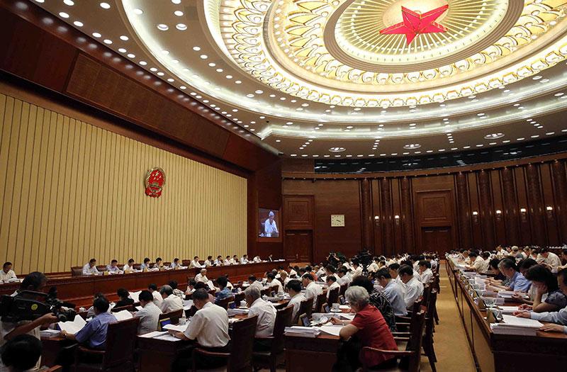 NPCSC Beijing