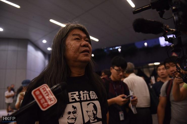"""Leung Kwok-hung """"Long Hair"""""""