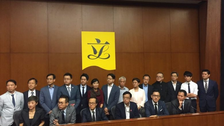 pandems legco oath