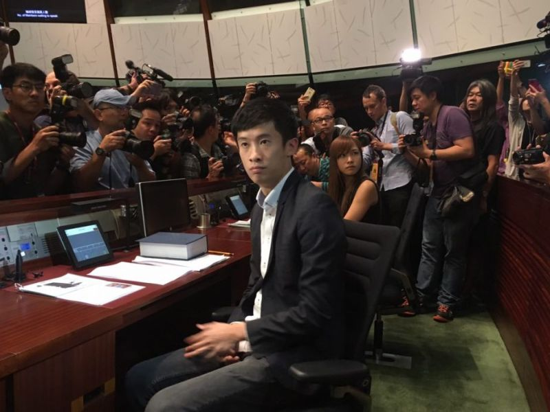 legco oath youngspiration
