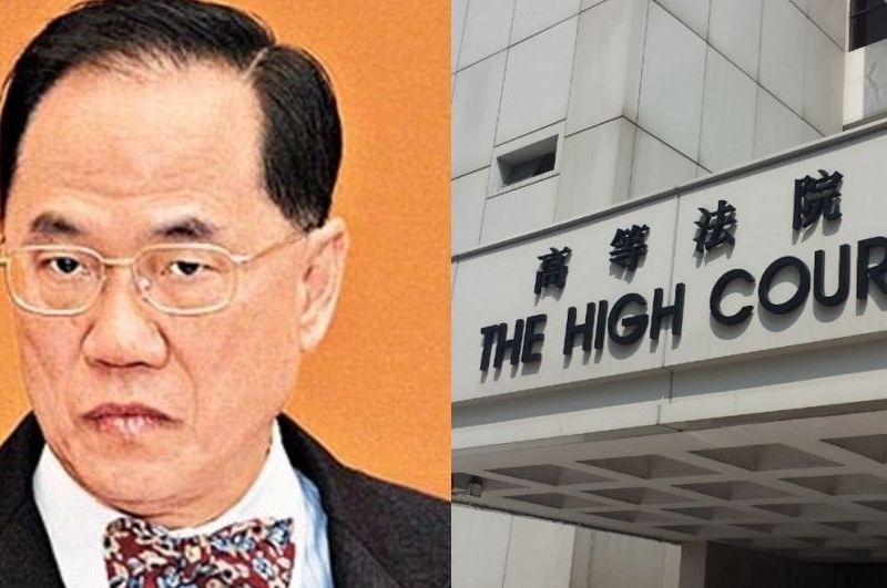 donald tsang high court