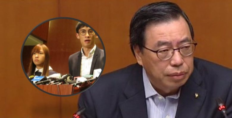 andrew leung press conference