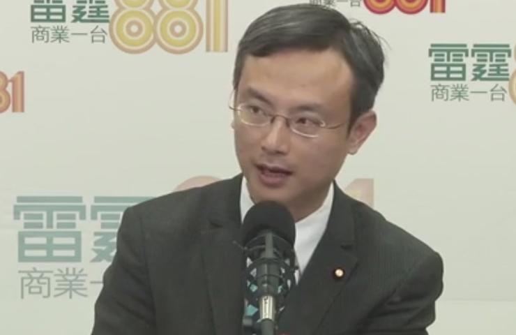 Pierre Chan