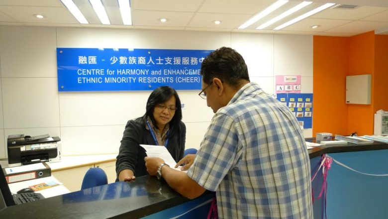 ethnic minority interpretation services