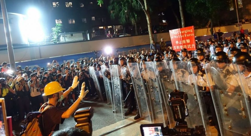 unrest china liaison office