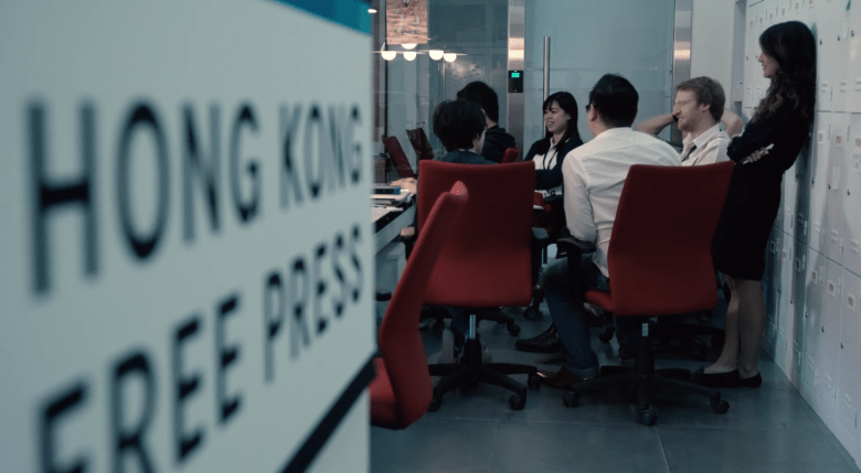 hong kong free press hkfp team