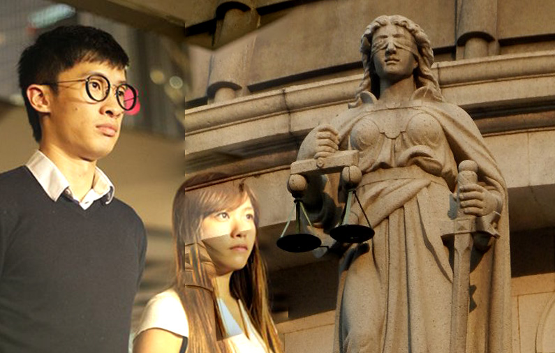 youngspiration justice