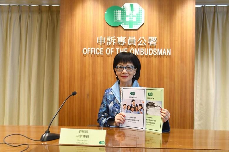 Ombudsman Connie Lau Yin-hing