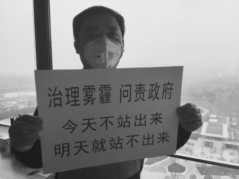 chengdu smog