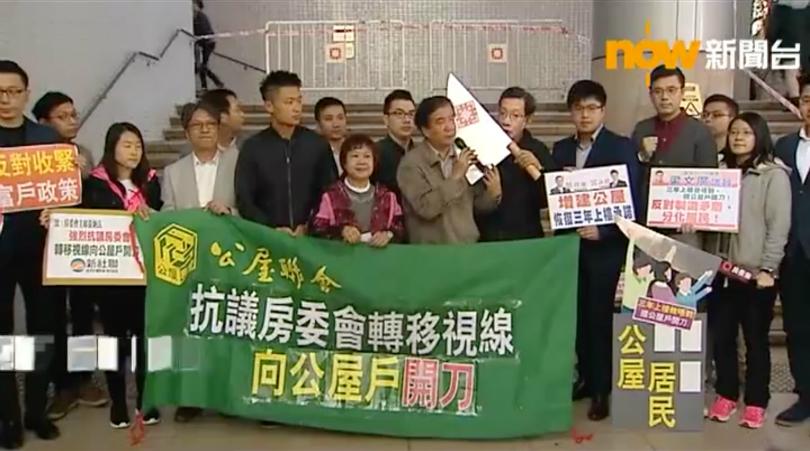 ha-protest