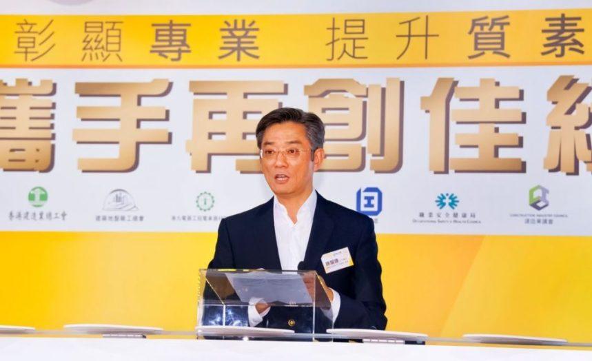Stanley Ying Yiu-hong