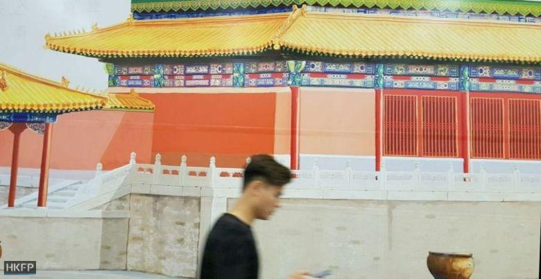 Hong Kong MTR station. Photo: Tom Grundy/HKFP.