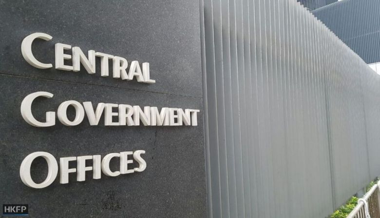 Central Government Offices.