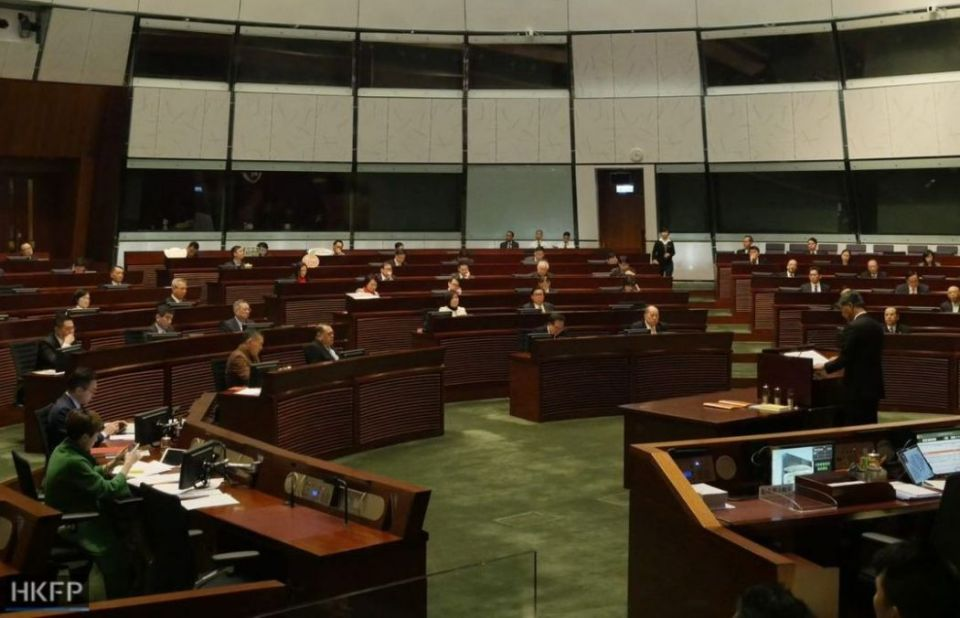 lawmakers legco chamber
