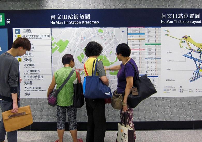 Ho Man Tin MTR