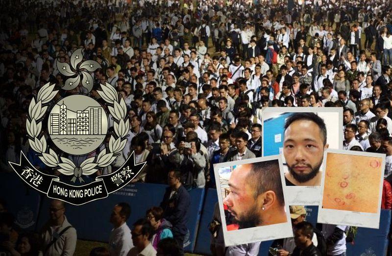 police rally ken tsang