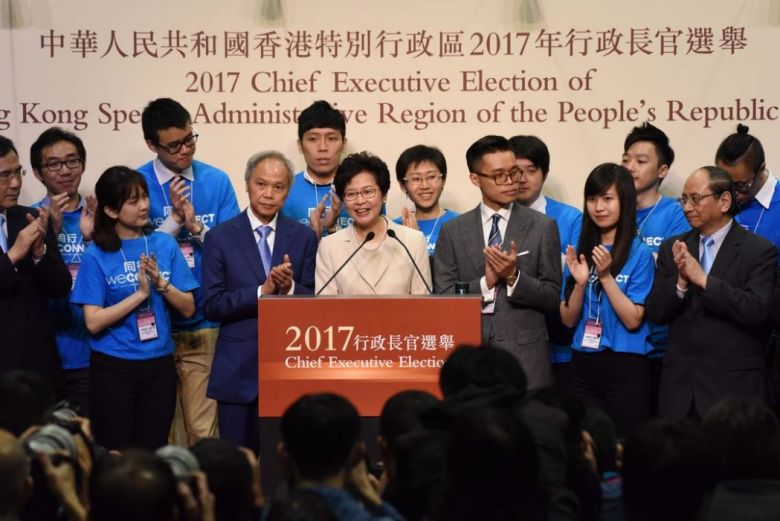 election 2017 chief executive carrie lam