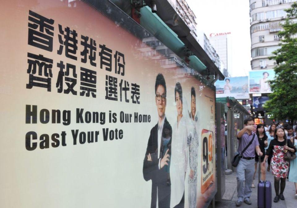 vote ad