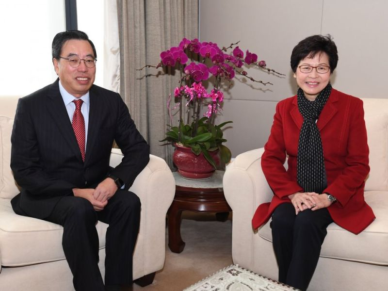 Andrew Leung Carrie Lam